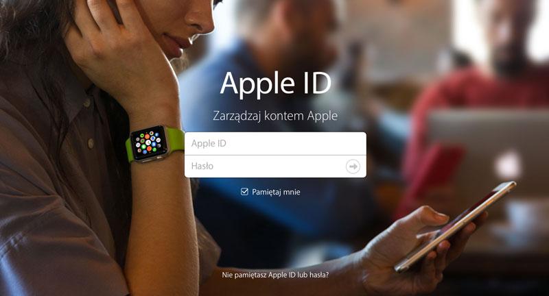 Jak zmienić e-mail dla Apple ID?