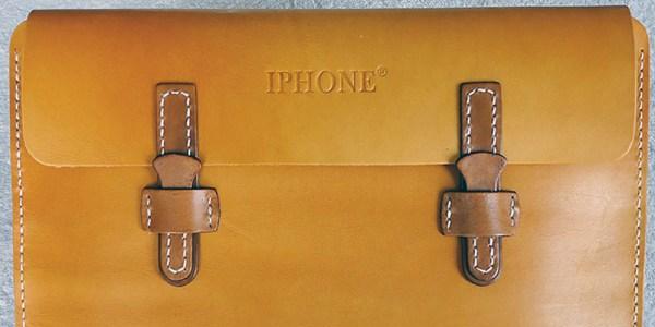 IPHONE w Chinach nie tylko od Apple'a