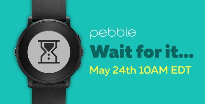 Pebble - teaser (24 maja 2016)