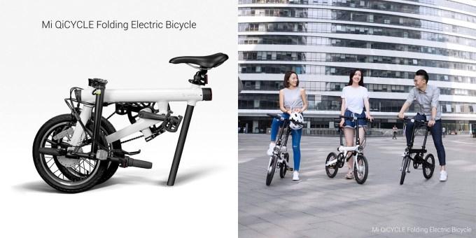złożony Xiaomi QiCYCLE Electric Bike