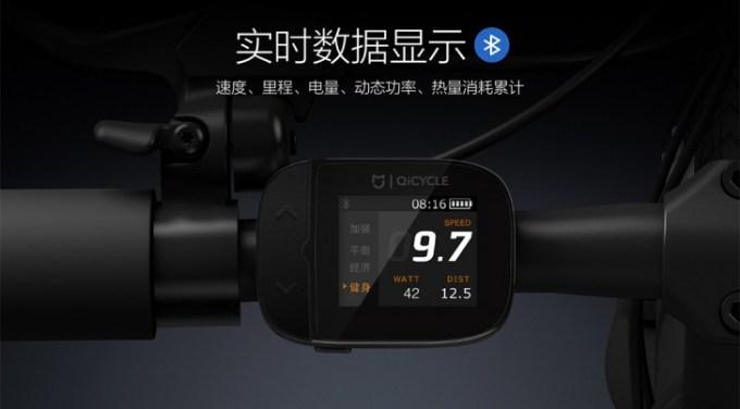 Licznik roweru elektrycznego Xiaomi QiCYCLE