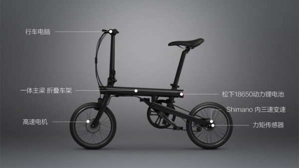 Xiaomi QiCycle to niedrogi, składany rower elektryczny