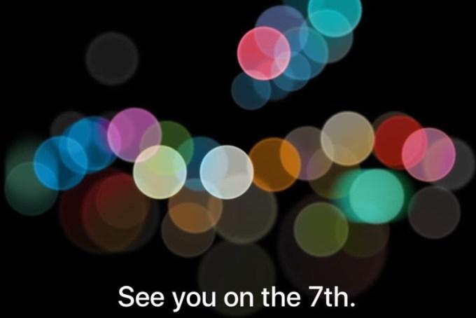 Zaproszenie na Apple Special Event (7 września 2016 r.)
