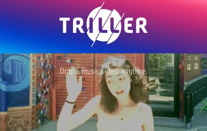 Aplikacja Triller do robienia teledysków