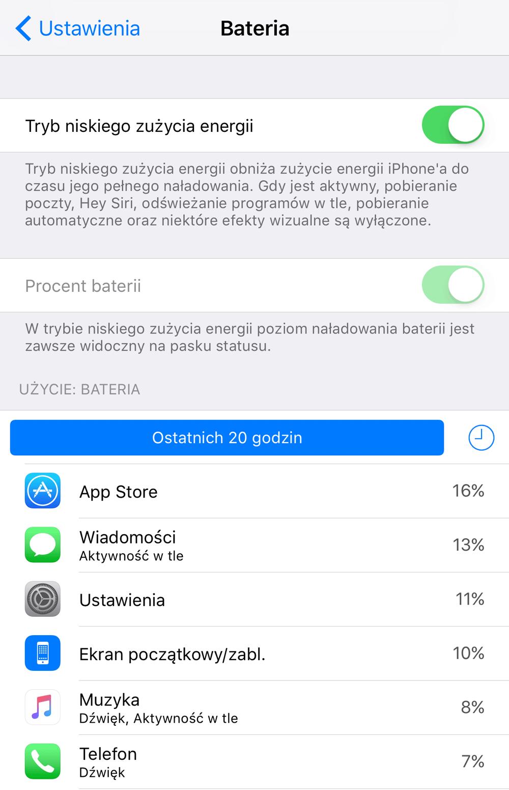 Ustawienia Baterii iOS 10