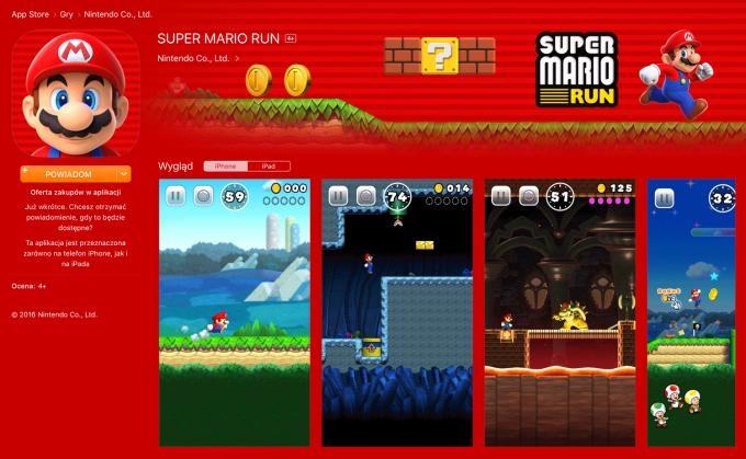Super Mario Run - screen App Store