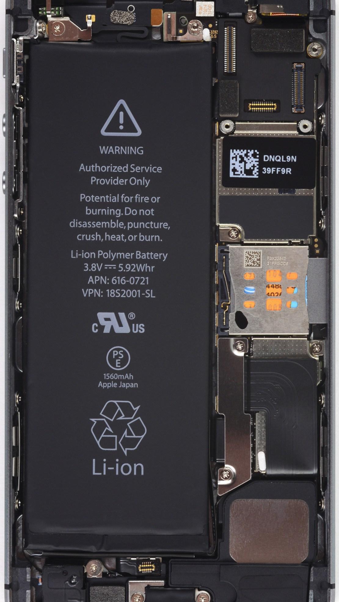 Tapeta iPhone 5s wnętrze smartfona