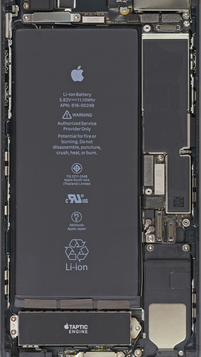 Tapeta iPhone 7 Plus wnętrze smartfona