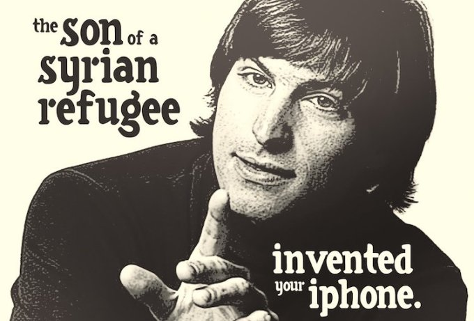 Steve Jobs - syn syryjskiego imigranta