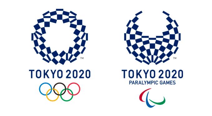 Logo Igrzyska Olimpijskie w Tokio (2020 r.)