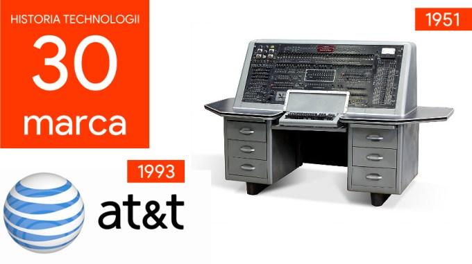 30 marca - Dzień w historii technologii