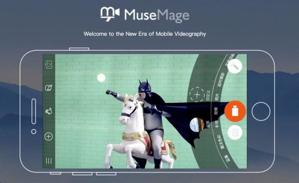 Musemage darmową aplikacja tygodnia w App Storze