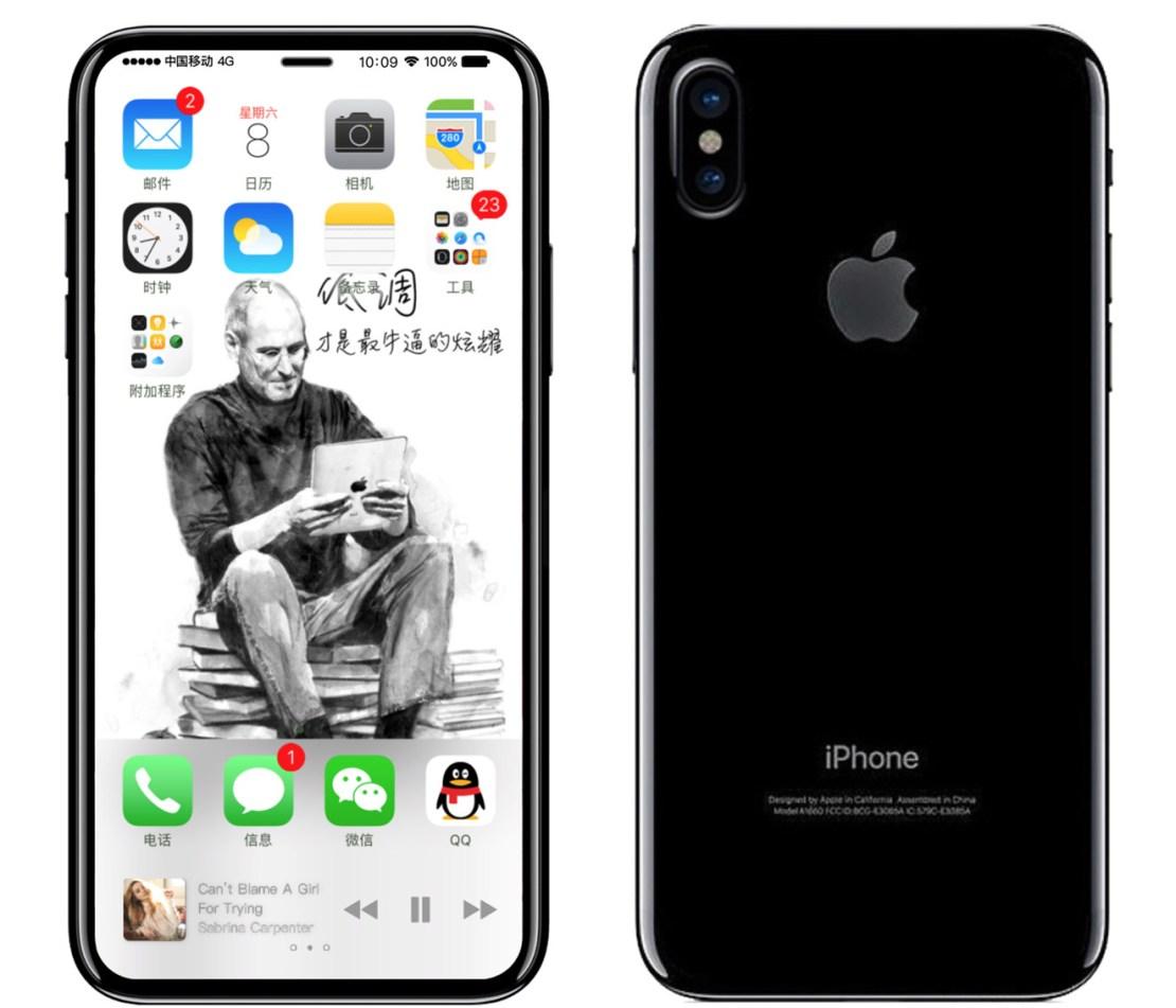 iPhone X koncept (2017)