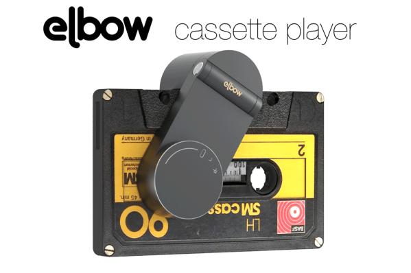 Elbow i znów słuchamy muzyki z kaset magnetofonowych