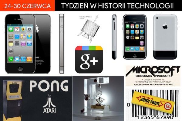 [24-30 czerwca] Tydzień w historii technologii