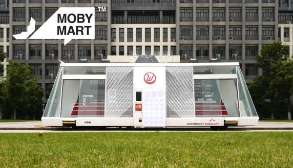 """Oto mobilny sklep przyszłości """"The Moby Mart"""""""