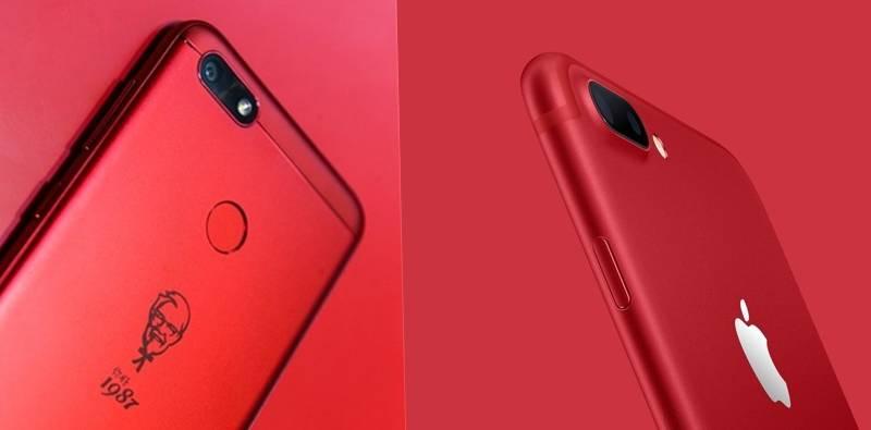 KFC Huawei vs. iPhone 7 (RED)