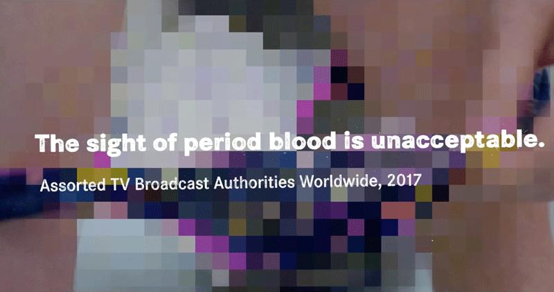 Kampania #BloodNormal w reklamie Libresse