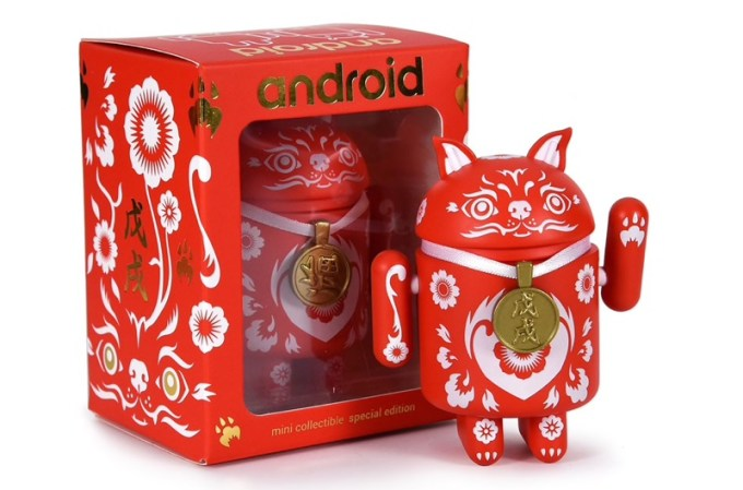 Figurka Androida Mini (box)