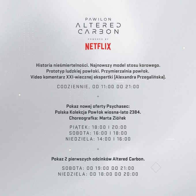 Program Pawilonu Altered Carbon (2-4 lutego 2018)