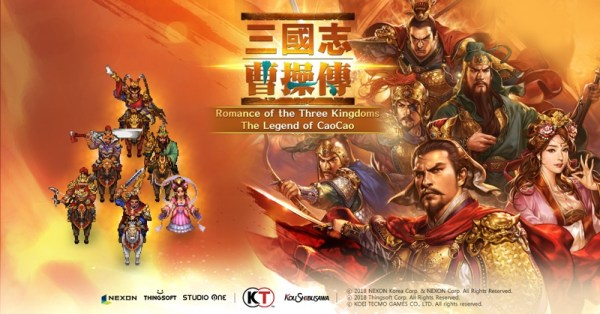 """Romance of the Three Kingdoms: The Legend of CaoCao"" na mobile'u!"