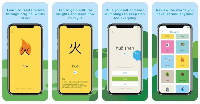 Screen z aplikacji Chineasy Cards na iPhone'a