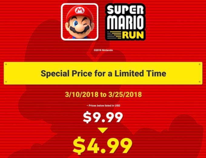 Promocja Super Mario Run (-50%) z okazji Mario Day - 10 marca 2018