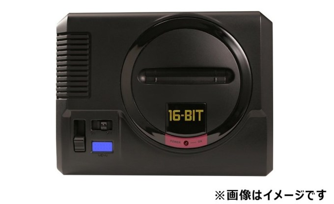 MegaDrive Mini (Sega mini Genesis)