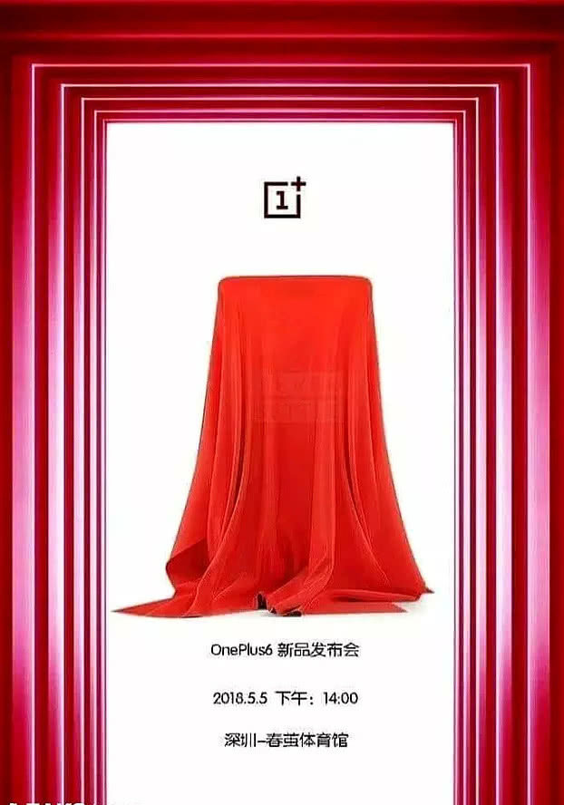 OnePlus 6 teaser (China 5 maja 2018 r.)