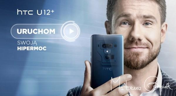"""Nowa kampania HTC U12+ to """"hiperprzykład"""" jak nie promować smartfonów"""