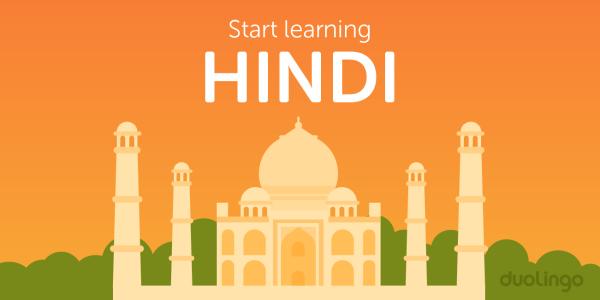 W Duolingo dodano kurs języka hindi