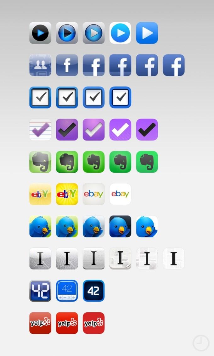 ikony popularnych aplikacji (zmiany w ciągu 10 lat)