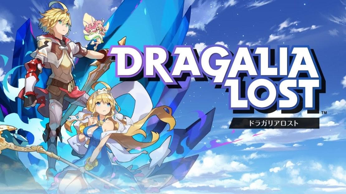 Dragalia Lost (Nintendo)