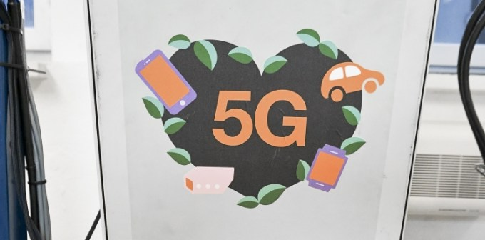 Orange 5G nadajnik w Gliwicach