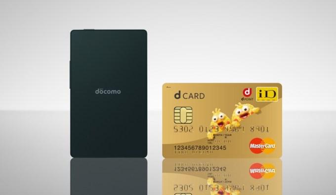 Smartfon Card Keitai KY-01L  wielkości karty kredytowej od NTT Docomo