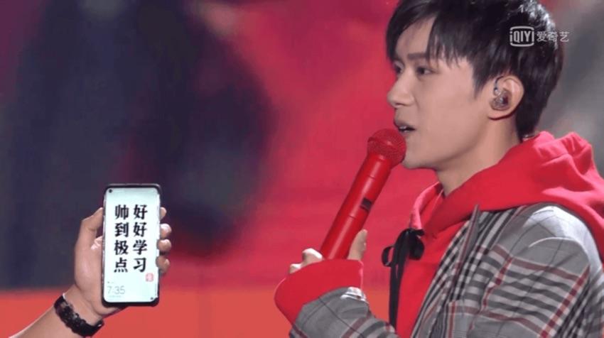 Huawei Nova 4 zaprezentowany podczas koncertu w Chinach