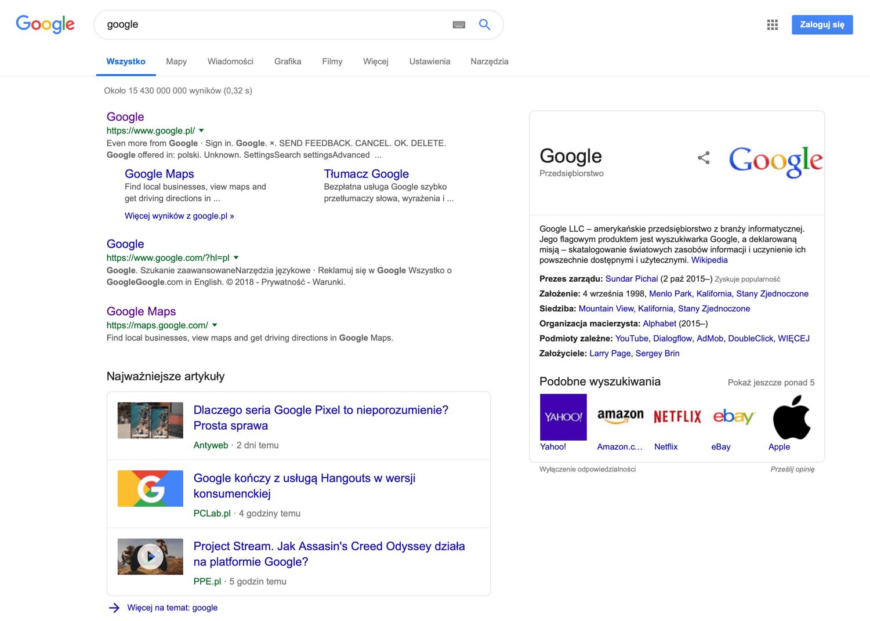 4f9fe8f35f6bbb Google ma nowy zaokrąglony pasek wyszukiwania i kilka nowości ...