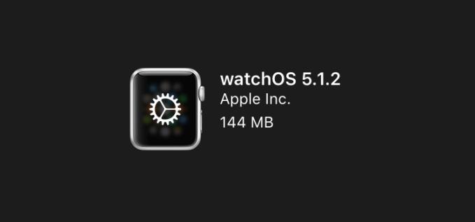 watchOS 5.1.2