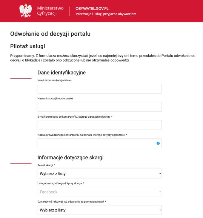 Odwołanie od decyzji portalu (screen formularza)