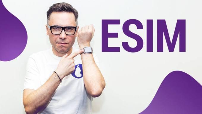eSIM w sieci Play (Marcin Gruszka)