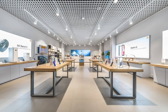Zdjęcie poglądowe Mi Store w Galerii Młociny