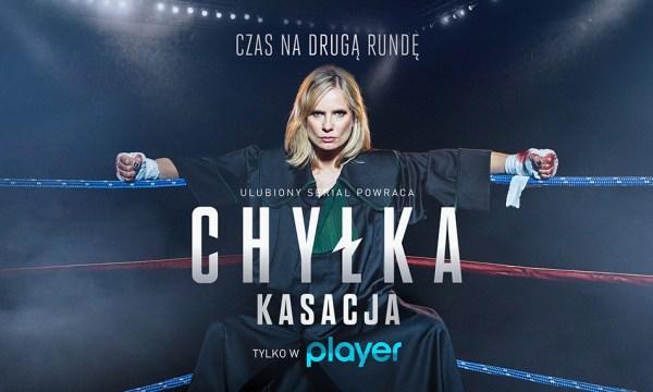 """Drugi sezon serialu """"Chyłka – Kasacja"""" 15 listopada na playerze!"""