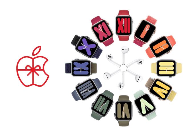 """Sekcja """"Prezenty świąteczne"""" w sklepie firmy Apple"""