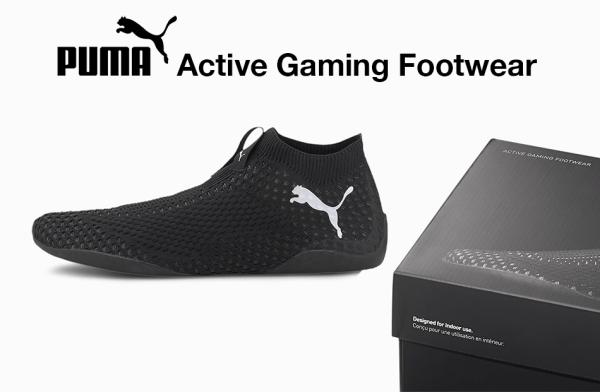 Pierwsze buty marki Puma dla graczy konsolowych!