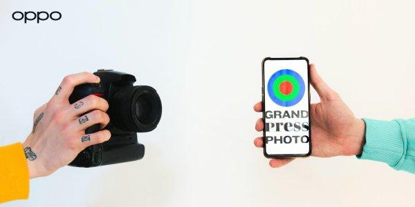 OPPO Polska partnerem Grand Press Photo 2020