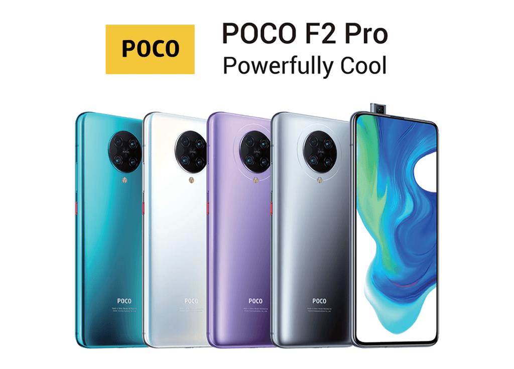 POCO F2 Pro (Xiaomi, 2020)