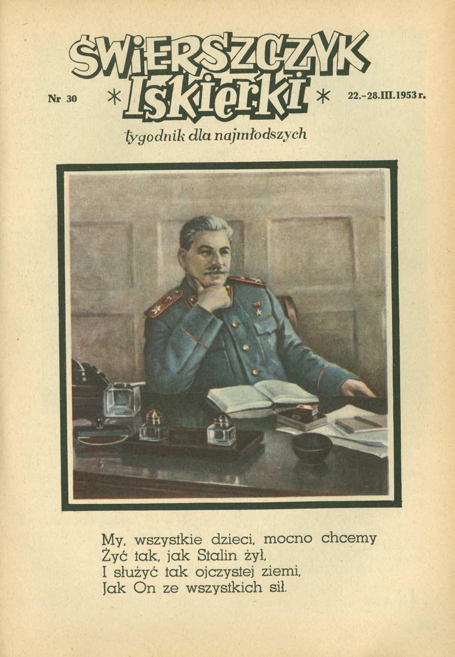 """Okładka magazynu """"Świerszczyk Iskierki"""" nr 30, 1953 rok"""