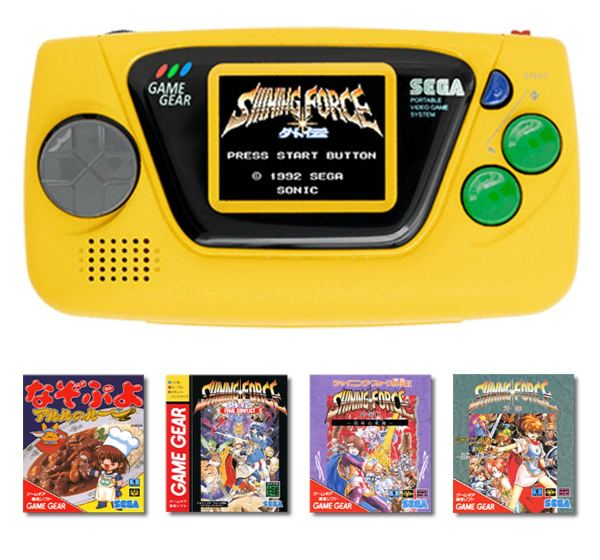 Minikonsola Game Gear Micro (żółta) + 4 minigry