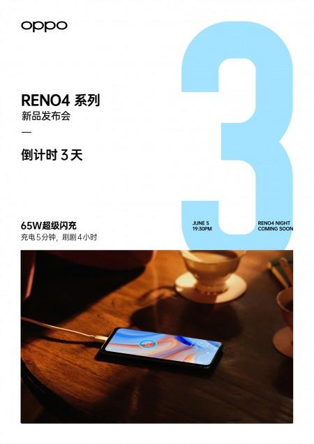 Plakat OPPO Reno4 z informacją o szybkim ładowaniu SuperVOOC 2.0