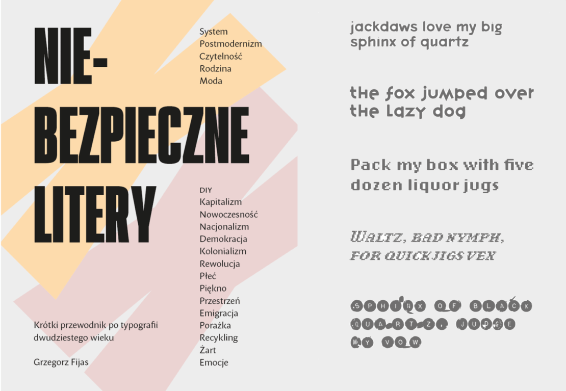 """""""Niebezpieczne litery – Krótki przewodnik po typografii XX wieku"""" Grzegorz Fijas (e-book)"""
